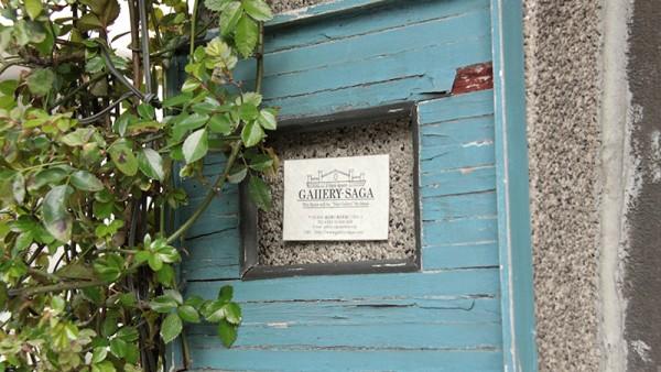 GALLERY-SAGA