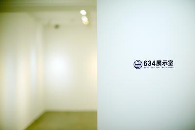 634展示室 ギャラリー 国分寺:第三回取トリハ展会場