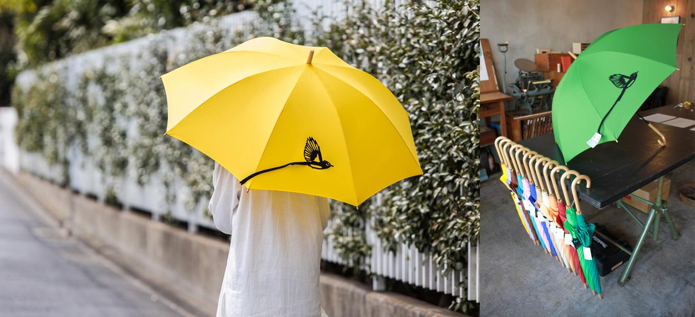 サンコウチョウの尾羽根でまとめる傘、tail(テイル)